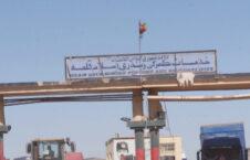 سرحد اسلام قلعه 226x145 - افزایش شیوع کرونا و اعمال محدودیت تردد در سرحد اسلام قلعه هرات