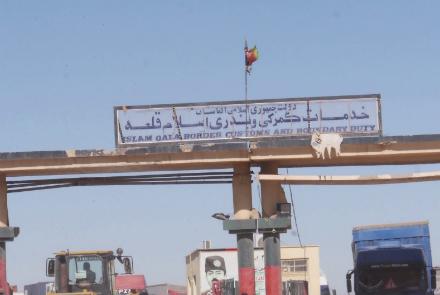 سرحد اسلام قلعه - افزایش شیوع کرونا و اعمال محدودیت تردد در سرحد اسلام قلعه هرات