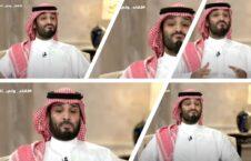 محمد بن سلمان 226x145 - تصویر/ حرکات عجیب ولیعهد عربستان سعودی در مصاحبه زنده تلویزیونی