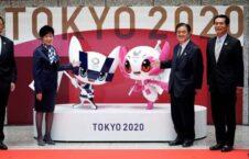 نماد بازیهای المپیک  226x145 - تصویر/ رونمایی از نماد بازیهای المپیک ۲۰۲۰
