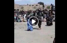 ویدیویی دردناک از دره زدن یک زن توسط طالبان