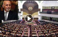 ویدیو انتقاد ولسی جرگه فساد حکومت 2 226x145 - ویدیو/ انتقاد شدید یک نماینده ولسی جرگه از فساد در حکومت