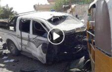 ویدیو انفجار موتر شرکت برشنا 226x145 - ویدیو/ انفجار بر موتر کارمندان شرکت برشنا در شهر جلالآباد