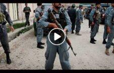 ویدیو ترور منسوب پولیس 226x145 - ویدیو/ لحظه ترور یک منسوب پولیس