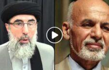 ویدیو شعار حکومت حزب اسلامی کابل 226x145 - ویدیو/ شعارهای ضد حکومتی هواداران حزب اسلامی در تظاهرات کابل
