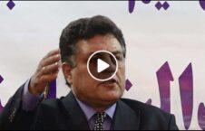 ویدیو لطیف پدرام جنگ قومی افغانستان 226x145 - ویدیو/ پیشنهاد لطیف پدرام برای پایان جنگ قومی در افغانستان