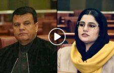 ویدیو میر رحمان رحمانی انتقاد مریم سما 226x145 - ویدیو/ پاسخ جالب میر رحمان رحمانی به انتقادات جنجالی مریم سما
