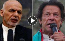 ویدیو هشدار رییس غنی پاکستان 226x145 - ویدیو/ هشدار رییس جمهور غنی به حکومت پاکستان