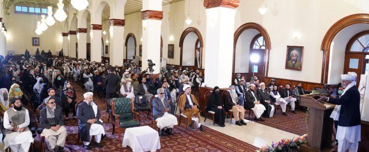 اشرف غنی گرامی داشت از دهۀ نزول قرآن - برگزاری مراسم گرامی داشت از دهۀ نزول قرآن در ارگ ریاست جمهوری