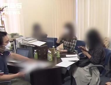 تاکاشیمیاگاوا 1 - مردی که همزمان با ۳۵ زن وارد رابطه عاشقانه شد! + تصاویر