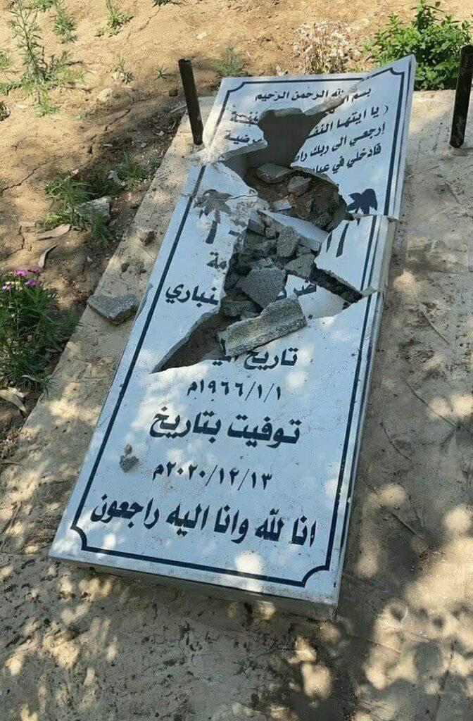 تخریب قبور مسلمانان 1 672x1024 - تصاویر/ تخریب قبور مسلمانان توسط اسراییلی ها