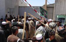 تصاویر/ اعتراضات حامیان مارشال دوستم در ولایت فاریاب