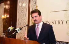 زاهد حفیظ چودهری 226x145 - واکنش وزارت امور خارجه پاکستان به حضور نظامی امریکا در خاک این کشور