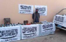 سلاح مهمات طالبان تخار 1 226x145 - تصاویر/ کشف و ضبط مقادیری سلاح و مهمات طالبان در ولایت تخار