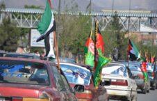 قدس کابل 1 226x145 - تصاویر/ تجلیل متفاوت روز جهانی قدس در کابل