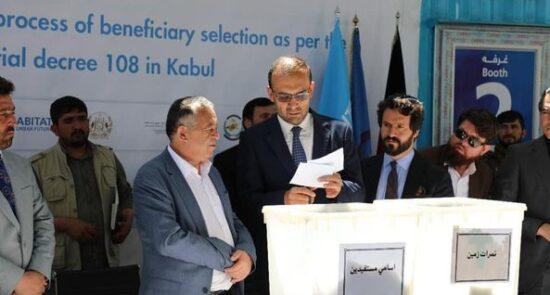 قرعه کشی توزیع زمین 3 550x295 - مراسم قرعه کشی توزیع زمین به بازگشت کنندگان و بیجاشدگان در کابل + تصاویر