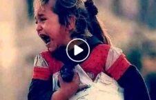 ویدیو/ آیا حکومت در پروژه قتل عام هزاره ها دست دارد؟