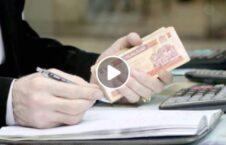 ویدیو رییس کارمندان اترا ماهانه معاش 226x145 - ویدیو/ رییس و کارمندان اترا ماهانه چقدر معاش می گیرند؟