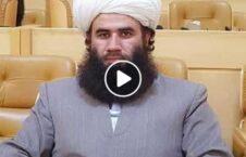 ویدیو/ سخنان مولوی نعمان که باعث قتلش شد