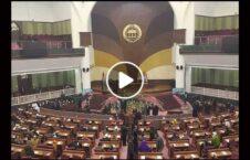 ویدیو/ درخواست نماینده ولسی جرگه برای برخورد جدی با عاملین کشتار هزارهها