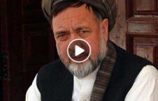 ویدیو/ گلایه های یک دختر هزاره از محمد محقق
