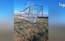 پایه برق وارداتی 2 226x145 - تصاویر/ انهدام دو پایه برق وارداتی در ولسوالی کلکان کابل