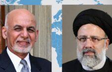 اشرف غنی ابراهیم رئیسی 226x145 - گفتگوی تیلفونی رئیس جمهور غنی با رئیس جمهور منتخب ایران