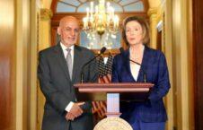 اشرف غنی نانسی پلوسی 226x145 - نشست مشترک خبری رییس جمهور غنی با رییس مجلس نمایندگان امریکا
