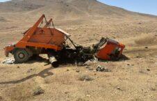 انفجار ماین لوگر 2 226x145 - تصاویر/ انفجار ماین کنار جادهیی در مرکز ولایت لوگر