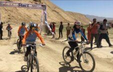 بایسکل رانی بامیان 1 226x145 - تصاویر/ آغاز رقابتهای بایسکل رانی کوهستانی بانوان در بامیان