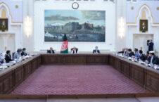 جلسۀ کابینه 226x145 - برگزاری جلسه کابینه تحت ریاست رئیس جمهوری اسلامی افغانستان