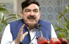 شیخ رشید احمد 226x145 - درخواست وزیر امور داخله پاکستان از گروه طالبان