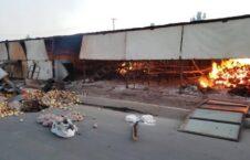 طالبان اندخوی آتش 1 226x145 - تصاویر/ جنایت طالبان در اندخوی ولایت فاریاب