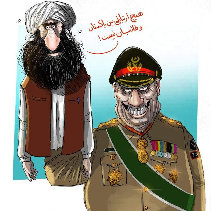 طالبان پاکستان - کاریکاتور/ ارتباط طالبان و پاکستان!