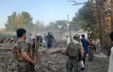 موتر انفجاری طالبان بلخ 4 226x145 - تصاویر/ انهدام یک موتر انفجاری طالبان توسط پولیس بلخ