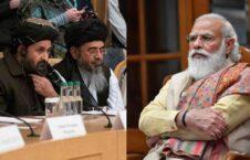 هند طالبان 226x145 - ارتباط گیری هند با طالبان با چراغ سبز امریکا
