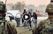 ویدیو سنگین جنگ دوش افغانستان 226x145 - ویدیو/ بار سنگین جنگ بر دوش باشنده گان افغانستان