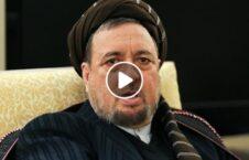ویدیو محمدمحقق جنگ طالبان 226x145 - ویدیو/ محمدمحقق از واقعیت جنگ طالبان می گوید