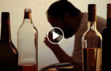 ویدیو وزارت داخله پولیس شراب خوار 226x145 - ویدیو/ سرپرست تازه وزارت داخله عساکر پولیس را شراب خوار خطاب کرد!