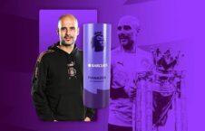 پپ گواردیولا 226x145 - انتخاب گواردیولا به حیث بهترین سرمربی فصل لیگ برتر بریتانیا