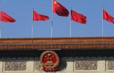 چین 226x145 - از نفوذ روزافزون چین در افغانستان تا چراغ سبز طالبان به پکن