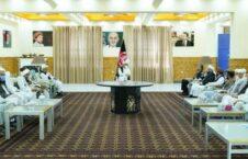 اشرف غنی اعضای شورای علمای ولایت بلخ 226x145 - جزییات دیدار رییس جمهور غنی با اعضای شورای علمای ولایت بلخ