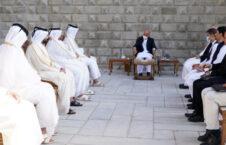 اشرف غنی مطلق ماجد القحطانی 226x145 - پروسه صلح افغانستان محور اصلی گفتگوی رییس جمهور غنی با نماینده وزارت خارجه قطر