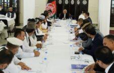 اشرف غنی نماینده گان فدراسیون و اتاق های تجارت 226x145 - نشست مشترک رییس جمهور با نماینده گان فدراسیون و اتاق های تجارت