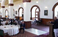 اشرف غنی نیروهای امنیتی و دفاعی 1 226x145 - دیدار رییس جمهور غنی با متقاعدین نیروهای امنیتی و دفاعی کشور