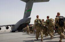 بگرام 226x145 - خروج آخرین عساکر امریکایی از میدان هوایی بگرام
