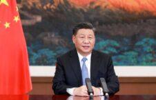 شی جین پینگ 226x145 - ابراز نگرانی رییس جمهور چین درباره وضعیت جاری امنیتی افغانستان