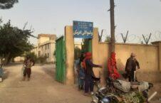 طالبان ادرسکن هرات 1 226x145 - تصاویر/ حضور طالبان در ولسوالی ادرسکن ولایت هرات