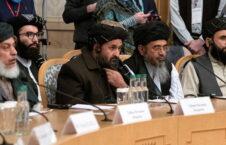 طالبان 226x145 - حمایت بریتانیا از به قدرت رسیدن دوباره طالبان در افغانستان