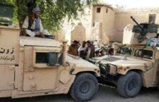 موتر زرهدار طالبان 226x145 - گزارش یک منبع خارجی از شمار غنائم جنگی طالبان از پایگاه های اردوی ملی